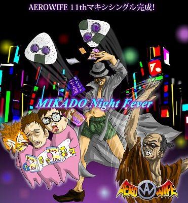 MIKADO Night Fever